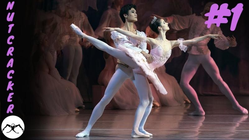 Maria Khoreva ballet Nutcracker Pyotr Ilyich Tchaikovsky Adagio