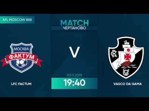 AFL19. America. Primera. Day 20. LFC Factum - Vasco Da Gama