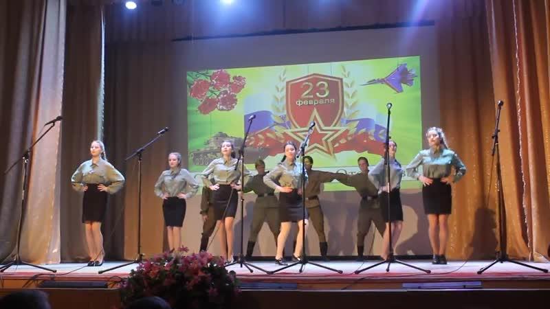 Танцевальная группа Импульс руководитель А.С. Морозова Торжественное мероприятие посвященное Дню защитника Отечества