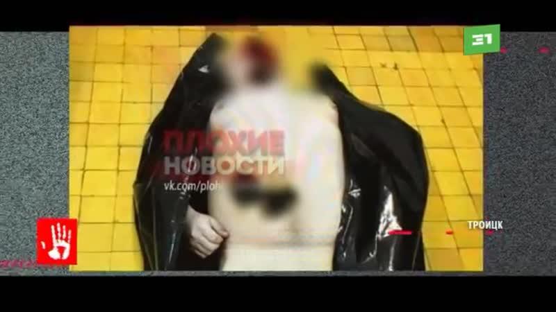 труп 28-летнего мужчины найден в баке с ТБО