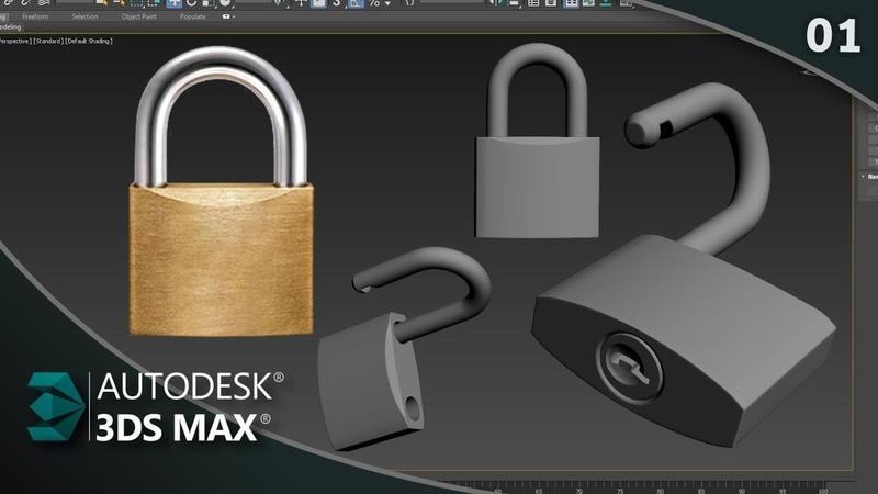 Como modelar um cadeado no 3ds Max Parte 01