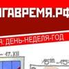 ТМ-клуб Вологда