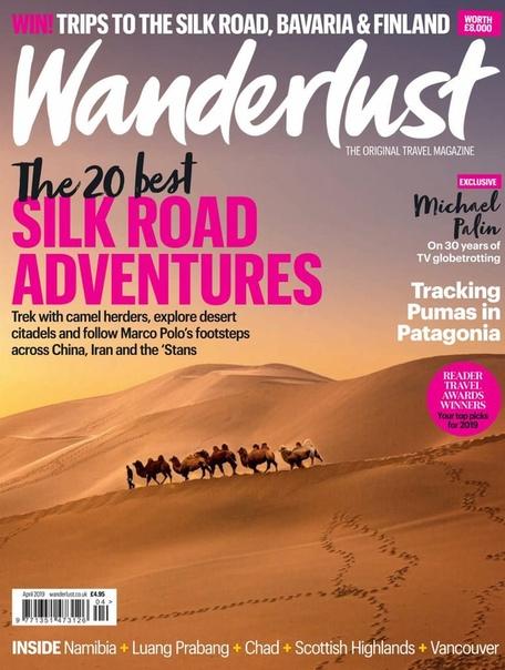 Wanderlust - April 2019  UK