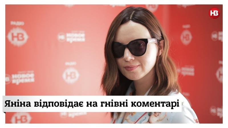 Интервью с Порошенко, воля дьявола, комик-сюр: Янина Соколова отвечает на гневные комментарии