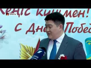 Традиция, заложенная 18 лет назад Даригой Назарбаевой, продолжается