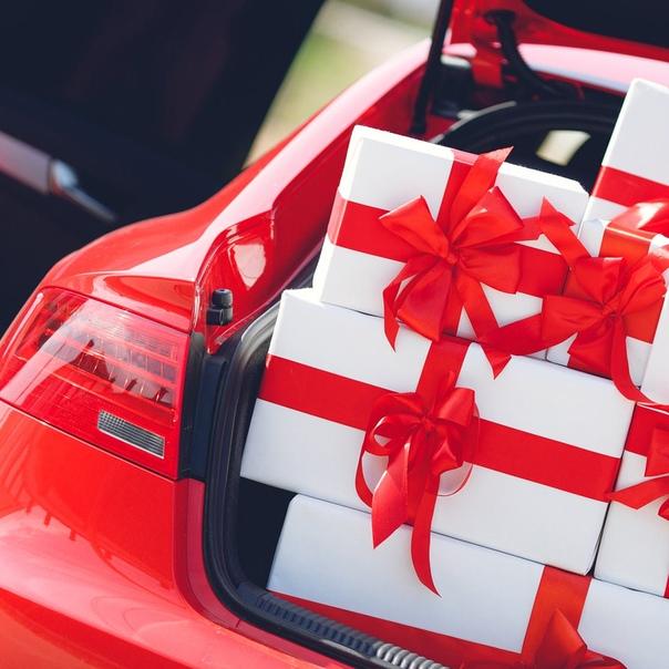 картинки автомобиль в подарок дальше