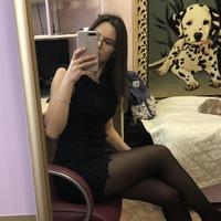 Алена Смежкина