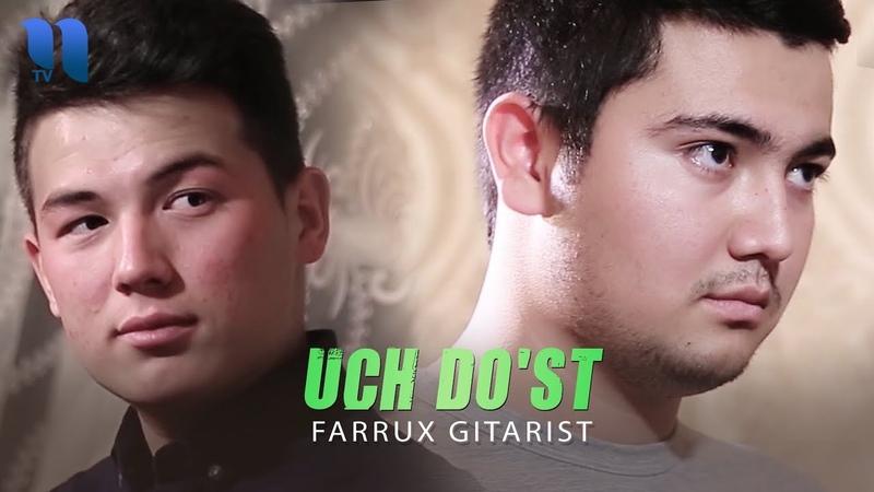 Farrux Gitarist - Uch do'st | Фаррух Гитарист - Уч дуст