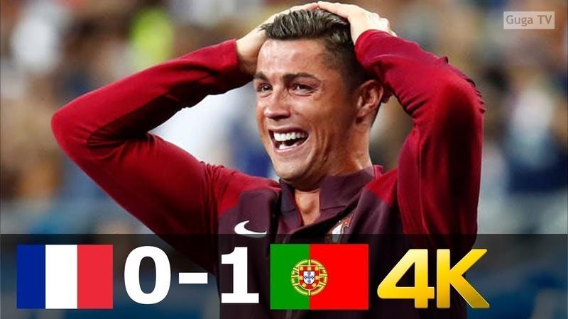 Португалия - Франция 1-0 Обзор Матча Финал Чемпионат Европы 10/07/2016