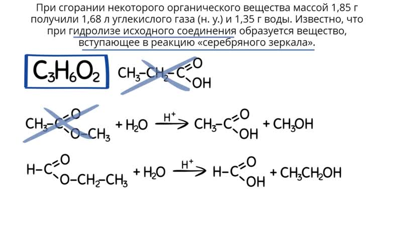 Курс по решению задачи 35 в ЕГЭ по химии Часть 4 из 4
