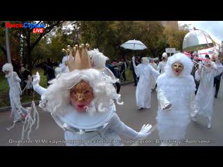 Торжественное открытие VI Международного фестиваля театров кукол В гостях у Арлекина.