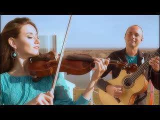 Клип на Вальс Обновление. Красивый Инструментал -  Скрипка и Гитара