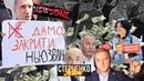 Ньюзван майже без ліцензії Рабинович VS мова а нардеп Медведчука лізе у бійку – СТЕРНЕНКО ACTION