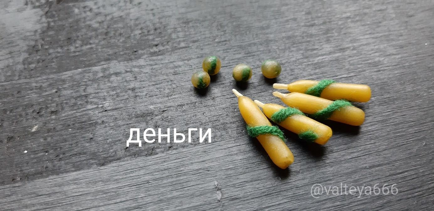 работа - Программные свечи от Елены Руденко. - Страница 14 MxXiTp_VD-M