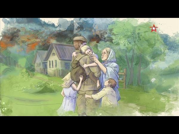 «Звезда» в День памяти и скорби публикует воспоминания о начале Великой Отечественной войны