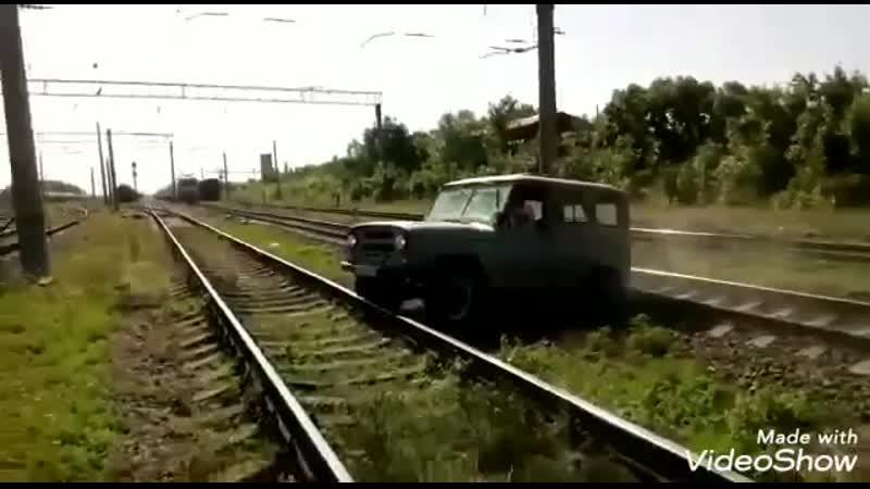 паравозик из ромашкино