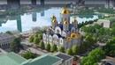 Храм Святой Екатерины в Екатеринбурге построят на месте бывшего завода