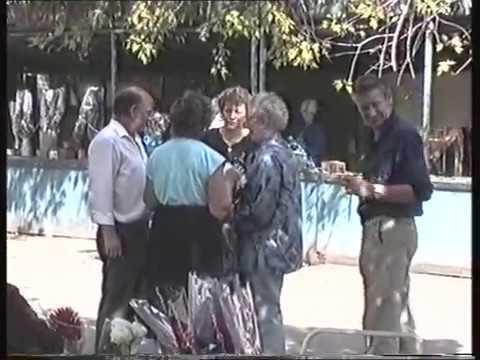 Константиновка - Машина времени - Интернат 1995г.