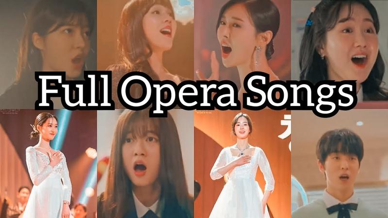 Full Lagu opera The Penthouse FULL OPERA SONGS Bae Ro na Ha Eun byeol etc 펜트하우스 Penthouse