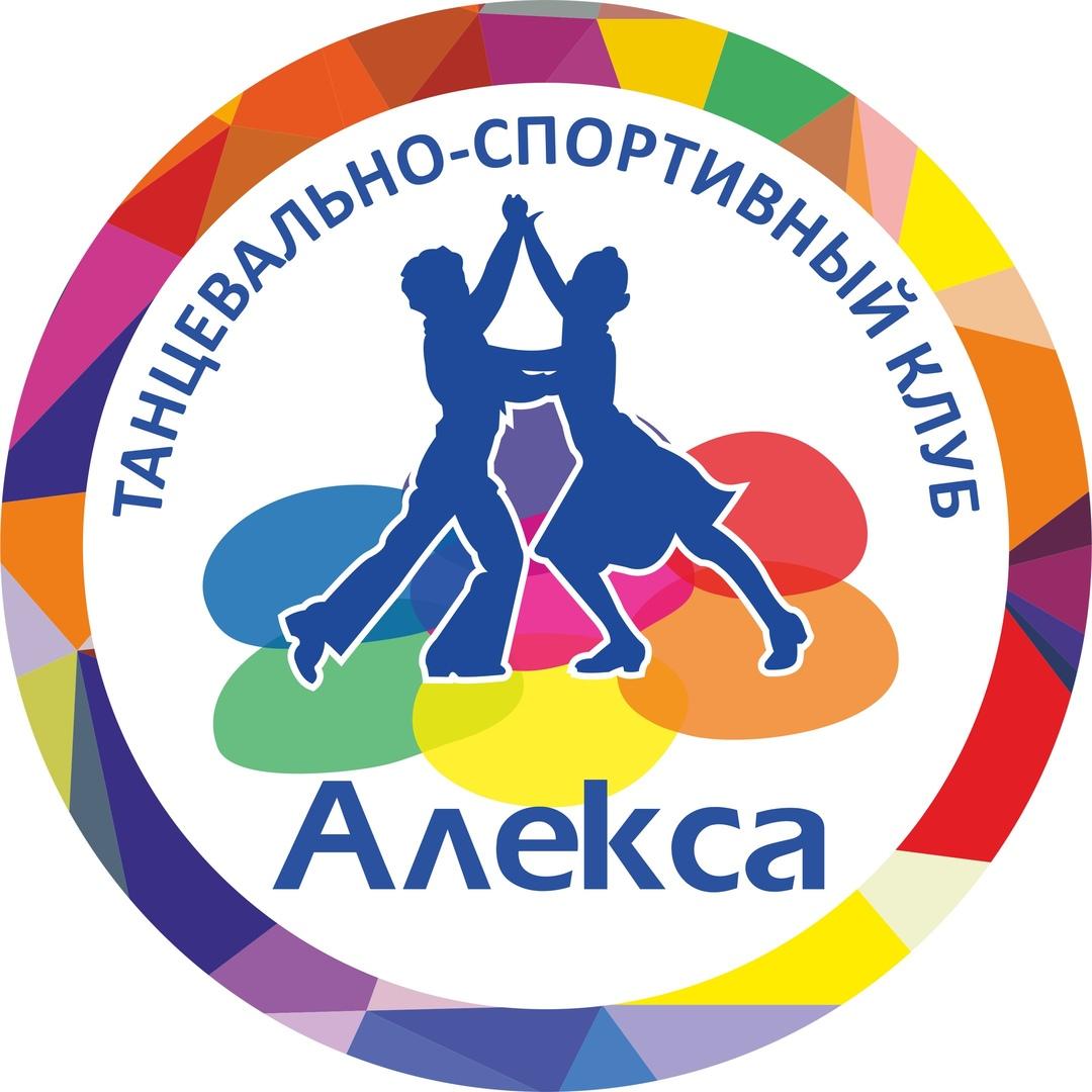 Афиша В ритме танца 2020
