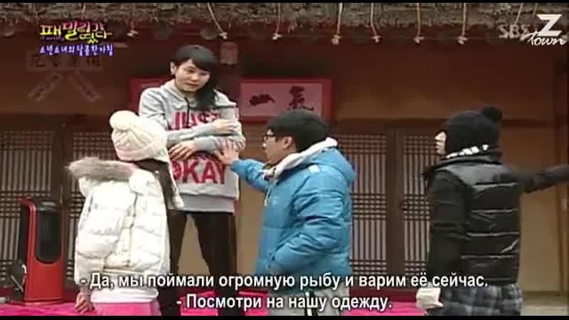 Family Outing _ Семейный Отдых ( Ep. 37 [из 85] - 2009-03-01) – Юна [рус.саб]