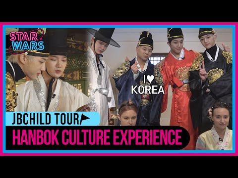 JBCHILD TOUR EP10 Hanbok culture experience 한국에 오면 한복 꼭 입어보세요