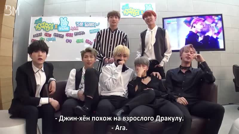 [RUS SUB] BTS on 5 Minutes Delay Music Core 161022