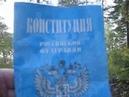 Владимир Заваркин Срубил деревья в тюрьму на YouTube
