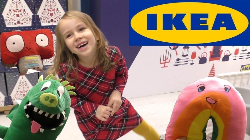 КАТЯ ВЛОГ IKEA или маленькая Катя в большой ИКЕЯ выбирает подарки на Новый Год Pretty Katy Queen