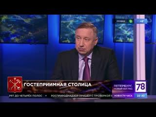 Александр Беглов о новом режиме полётов