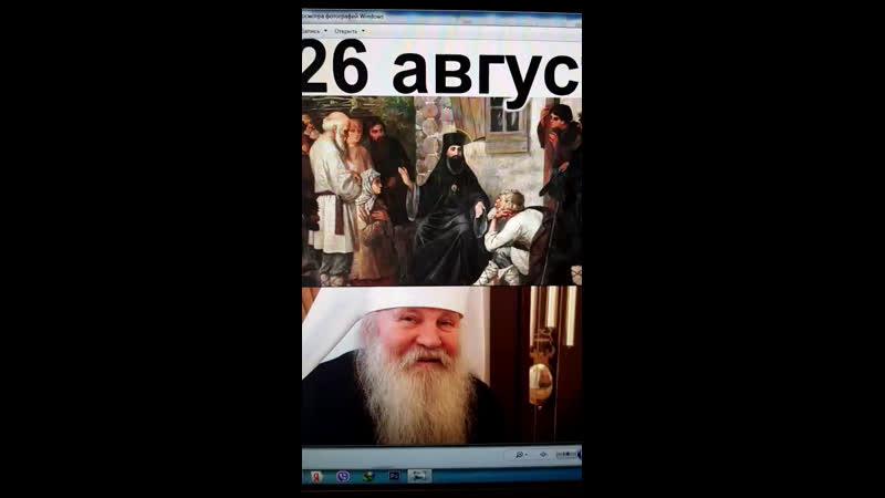 Завтра в Добринке 2 фильма о святом Тихоне Задонском и владыке Никоне