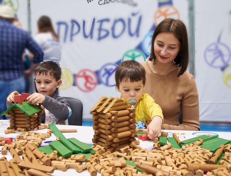 Конструктория в Тюмени 17.11.2019 10:00 - 13:00 - 90