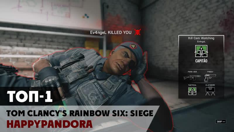 Rainbow что Правильно Tom Clancy's Rainbow Six siege впервые на игрофане