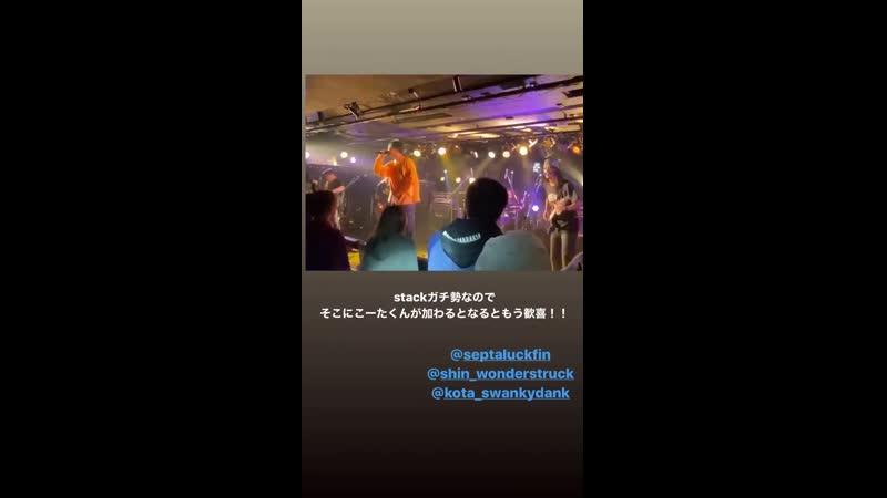 Instagram Stories KAORI IKEDA 27 12 19