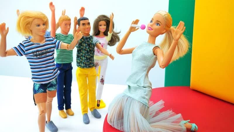 ToyFriendTV • Видео для девочек - Принцесса Барби готовится к выступлению