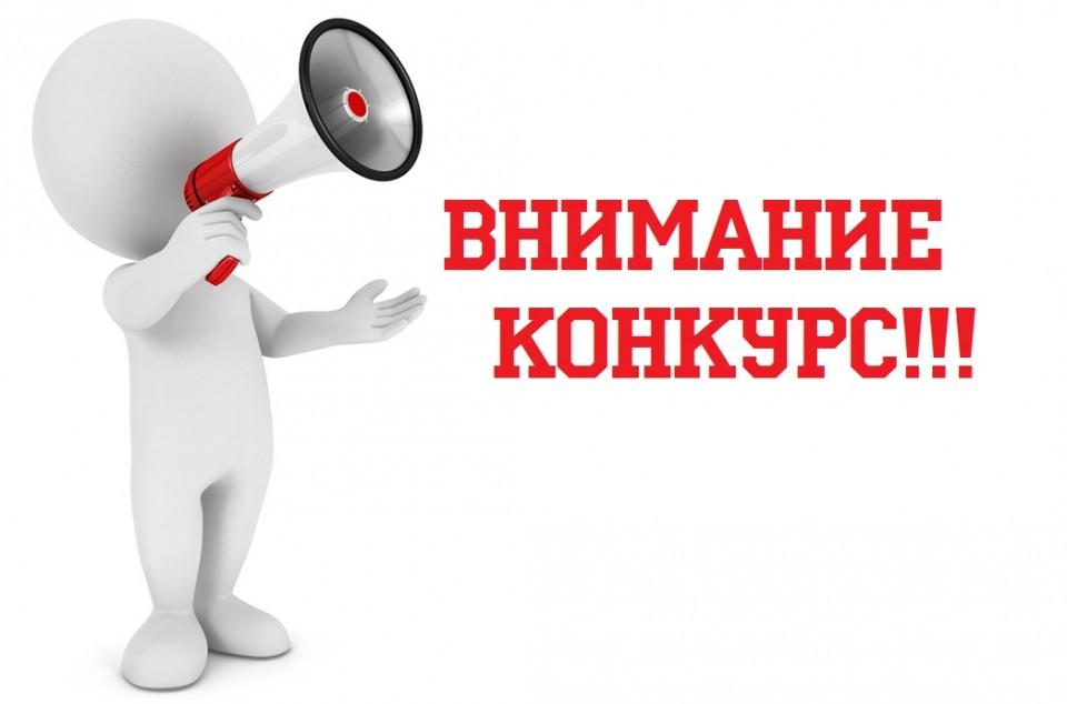 Афиша Воронеж Конкурс на бесплатную фотосессию в инсте ВОРОНЕЖ