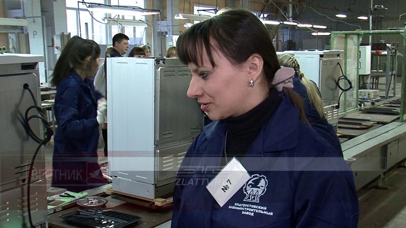 На Златоустовском машиностроительном заводе уже в 9 й раз выбрали лучшего слесаря сборщика