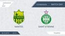 AFL19. EuroLeague. SZAO. Division A. Play-Offs. Nantes-Saint Etienne