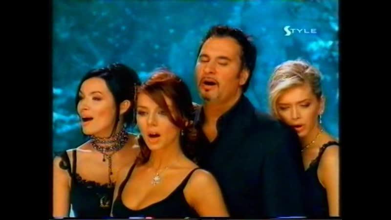 Валерий Меладзе и ВИА Гра - Притяженья больше нет (Style TV, 2006)