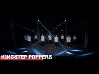U-13 ANNIVERSARY 2019 | BEST TEAM SHOW BEGINNERS | KingStep Poppers (г. КАЗАНЬ) | WINNER