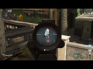Bug revealed live enemy locations after using chopper gunner killstreak from care package. Modern Warfare