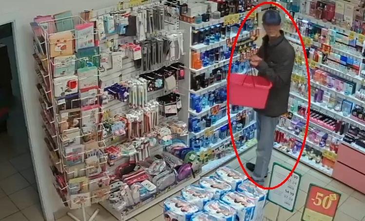 """Устанавливается личность мужчины, подозревается в хищении товара из магазина """"Мила"""""""