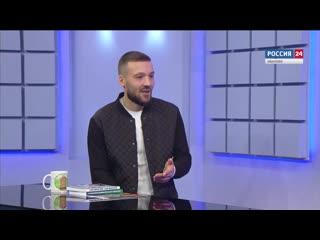 РОССИЯ 24 Родительский Форум в Иванове