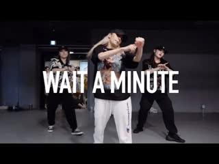 1million dance studio j. blaze - wait a minute ft. j. rabon ⁄ isabelle choreography