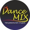 Dance MIX танцевальная студия в г.Ельце