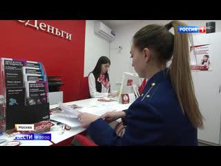 С 1 ноября в России вступает запрет на выдачу микрозаймов под залог жилья