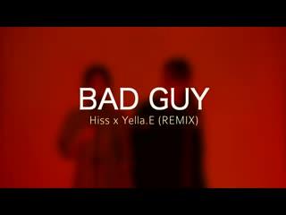 Billie eilish - bad guy (hiss x yella.e remix) ¦ beatpella