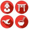 Учим Японский язык 5 дней с 17 по 21 июня