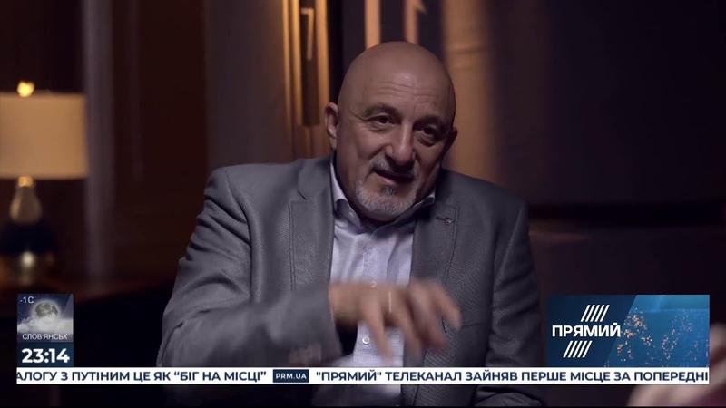 Програма Вересень 1. Гість - Іван Плачков від 2 грудня 2019 року