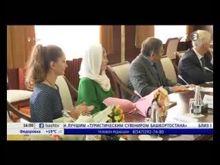 В Башкирии для врачей разработали мобильное приложение на башкирском языке